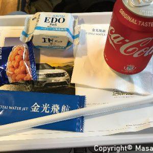 マカオ旅行 Part3 〜香港空港からマカオ着〜
